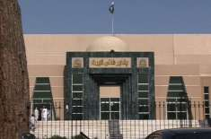 بی آر ٹی منصوبہ؛ پشاورہائیکورٹ کا تحقیقات جلد مکمل کرنے کیلئے ایف ..