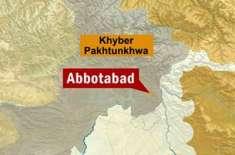 ایبٹ آباد: شادی کی تقریب میں فائرنگ، 11 افراد جاں بحق