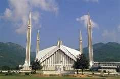 مذاکرات میں ناکامی کے بعد اسلام آباد دہشتگردوں کاہدف ہوگا،غیر ملکی ..