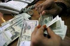 موجودہ حکومت، وفاقی وزیرخزانہ ، اسٹیٹ بینک اور ایکس چینج کمپنیز کی ..