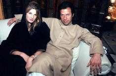 بیوی سے علیحدگی ہونے کے بعد انگریزی بھول گیا ہوں' عمران خان