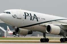 پی آئی اے کی سعودی عرب میں آپریشن کی بندش بارے نشر خبروں کی تردید، آپریشن ..