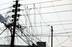 پشاور میں 700 روپے ماہانہ میں جی بھر کر بجلی استعمال کرنے کا انوکھا قانون ..