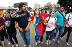 وینزویلا،طلباء کاننگے پاؤں حکومت مخالف مارچ،حکومت اورمخالفین بات ..