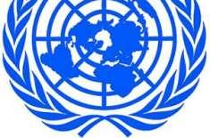 کراچی سے اقوامِ متحدہ کے دو اہلکار اغواء
