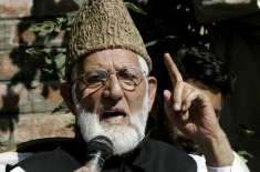 نریندر مودی نے کشمیر پر بات کے لئے نمائندے بھیجے،علی گیلانی