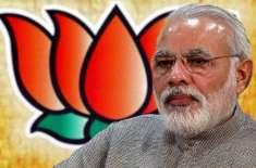مودی مخالفین کو بھارت چھوڑ کر پاکستان جانا ہوگا، بی جے پی، مودی کو وزیراعظم ..