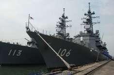 جاپانی میری ٹائم سیلف ڈیفنس فورس کے دو جنگی جہازوں کی پاکستان آمد،جاپانی ..