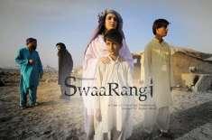 """اداکارہ ریشم کی فلم """"سوارنگی"""" کی نمائش تاخیر کا شکار' مئی میں پیش .."""
