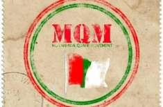 ایم کیوایم نے سندھ حکومت میں شامل ہونے کا فیصلہ کر لیا