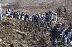 افغانستان: مٹی کا تودہ گرنے سے 350 سے زائد افراد جاں بحق
