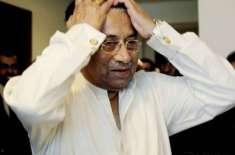 وفاقی حکومت نے سندھ ہائی کورٹ پر مشرف کا نام ای سی ایل سے نکالنے سے انکارکردیا،ملزم ..