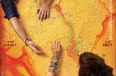 بالی وڈ کی رومانٹک فلم ٹو سٹیٹس 100 کروڑ کلب میں شامل