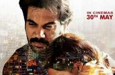 معاشرتی ناانصافیوں کے نام بالی ووڈ فلم سٹی لائٹس کا پہلا ٹریلر جاری' ..