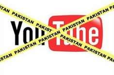 قومی اسمبلی میں متفقہ قرار دادکی منظوری کے بعد پاکستان کے کئی شہروں ..