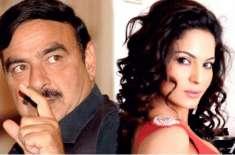 اداکارہ وینا ملک نے شیخ رشید کو اپنا بزرگ قرار دیدیا۔۔۔پاکستان کو میری ..