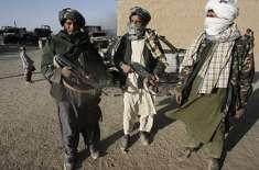 نہیں چھوڑیں گے۔۔۔۔ افغان طالبان کا غیرملکی افواج کے انخلا سے قبل آخری ..