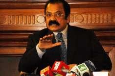 عمران خان شو فلاپ' عوام نے مسترد کر کے اپنے سیاسی شعور کا ثبوت دیا'رانا ..
