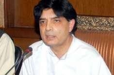 چوہدری نثار علی خان کا تحریک انصاف کے جلسے کے حوالے سے صورتحال پر اطمینان ..