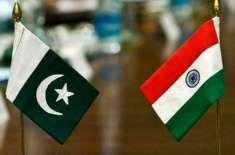 پاکستان کی جانب سے بھارتی شہریوں کے لیے ویزوں کی تعداد بڑھانے کی کوئی ..
