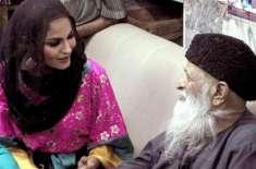 اداکارہ وینا ملک نے عبدالستار ایدھی کو گردہ عطیہ کرنے کی پیش کش کردی