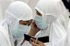 کرونا روئرس پھیلانے کے ذمہ داراسپتال،صفائی کو نظام موجود نہیں،سعودی ..