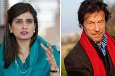 حنا ربانی کھراورعمران خان دنیا کے 9 پرکشش سیاستدانوں کی فہرست میں شامل، ..