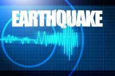 سوات اور گردونواح میں زلزلے کے جھٹکے