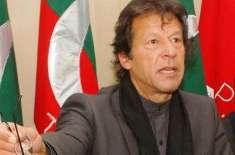 پنجاب پولیس نے وزیراعلیٰ خیبر پختونخوا سے بھی رشوت مانگ لی، عمران خان ..