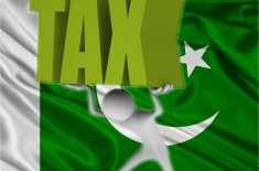 حکومت کا آئندہ مالی سال کے بجٹ میں ٹیکس نادہندگان پر شکنجہ مضبوط کرنے ..