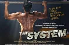 کثیر سرمائے سے بنائی گئی پاکستانی فلم