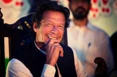 عمران خان لندن میں بچوں سے ملاقات کے لئے گئے ہیں ،کوئی ملاقات طے نہیں ..