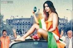 پنی نئی فلم کے پوسٹر میں بھارتی پرچم لپیٹنا ملکہ شراوت کو بھاری پڑ گیا