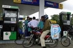 وزیراعظم نے آئندہ ماہ کیلئے پٹرولیم مصنوعات قیمتوں میں اضافہ کی تجویز ..