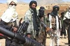 طالبان کا افغانستان میں واپسی سے قبل امریکی فوج کو زبردست نقصان پہنچانے ..