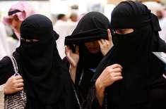 سعودی عرب میں زیادہ 'رومینٹک' ہونے پر بیوی کو طلاق