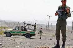 ایران کے سرحدی محافظوں کی جانب سے پاکستانی علاقے میں 24 راکٹ فائر