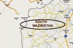 حکومت کی جانب سے شمالی وزیرستان کو دہشت گردوں سے پاک کرنے کے بعد خصوصی ..