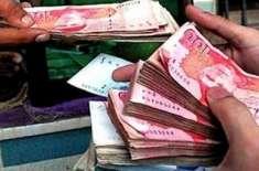 پاکستان پر مجموعی قرضوں کا بوجھ 18 ہزار 795 ارب روپے ہوگیا،موجودہ حکومت ..
