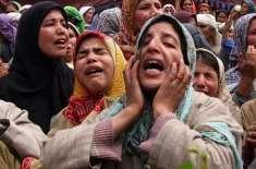 دو کشمیری خواتین نے اقوامِ متحدہ میں بھارت کی بدنامِ زمانہ تہاڑ جیل ..