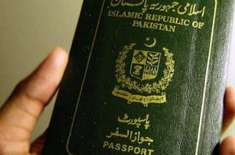 اوورسیز پاکستانیوں کیلئے خوشخبری،بیرون ملک سے آنیوالی فون کالز سستی