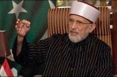 """طاہرالقادری کے"""" انقلابی""""مطالبات،اسلام آباد ہی جاؤں گا، لاہور میں .."""