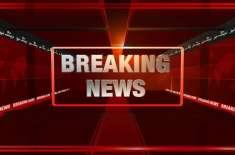 ملتان ائیرپورٹ پر پاک فوج کا ہیلی کاپٹر گر کر تباہ، 2اہلکار شہید