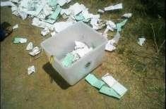 الیکشن ٹربیونل کا این اے 125 کے 7 پولنگ اسٹیشنز پر انگوٹھوں کی تصدیق کا ..