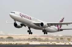 قطر ایئر ویز نے پشاور کیلئے پروازیں معطل کردیں