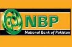 40ارب روپے کے کرپشن ریفرنس میں نیشنل بینک کے سابق صدر آصف بروہی سمیت ..