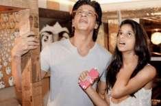شاہ رخ خان نے اپنی بیٹی کے لئے اداکاری پر کتاب لکھنا شروع کردی