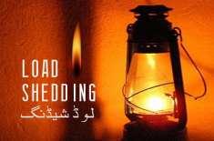 رمضان المبارک کے حوالے سے شہریوں کے لیے اچھی خبر