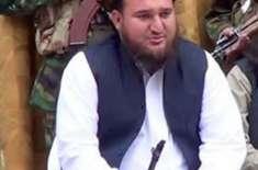 بلاول بھٹو نے احسان اللہ احسان کے فرار سے متعلق حکومت سے جواب طلب کرلیا