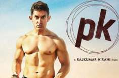 """عامر خان کی فلم """"پی کے""""کے سونگ """"چار قدم """"کی وڈیو ریلیز"""